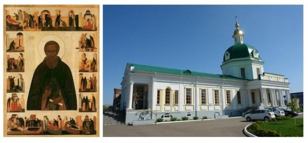 8 октября — Преставление преподобного Сергия, игумена Радонежского, всея России чудотворца (1392)
