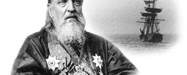 16 февраля — память святителя Николая Японского