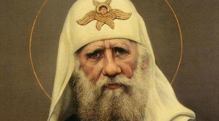 18 ноября — память свт. Тихона, Патриарха Московского и всея России.
