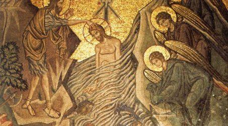 С Праздником Святого Богоявления (Крещения)