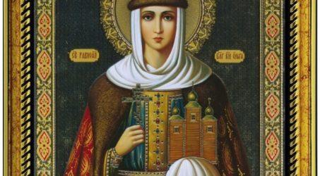 24 июля 2019 г., исполнятся 1050-летие памяти святой равноапостольной Великой княгини Российской Ольги.