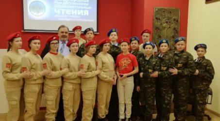 В Сарапуле отмечают 250-летие Императорского Военного ордена Святого Великомученика и Победоносца Георгия
