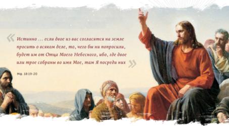 Беседа в Музее истории религий и национальностей Прикамья 19 марта:«Крест Господень»